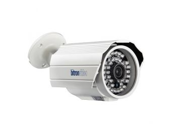 B-Focus Video Bullet IP Videokamera Tag & Nacht HD WLAN AV7002/0101